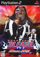 Bleach Hanatareshi Yabou (PS2)
