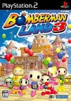 Bomberman Land 3 (PS2)