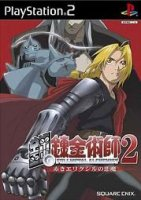 FullMetal Alchemist 2 : Curse of the Crimson Elixir (PS2)