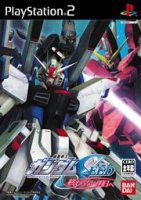 Mobile Suit Gundam Seed  Never Ending Tomorrow (PS2)