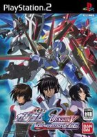 Mobile Suit Gundam Seed Destiny  Generation of C.E. (PS2)