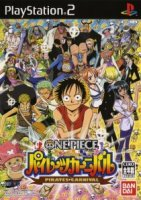 One Piece Pirates Carnival (PS2)