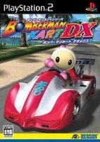 Bomberman Kart DX (PS2)