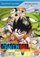 DragonBall The Legend of Goku (wsc)