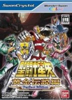 Saint Seiya Legend of Gold Perfect Edition (wsc)