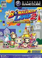 Bomberman Land 2 (GC)