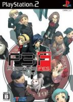 Persona 3 Fes Append Disc (PS2)
