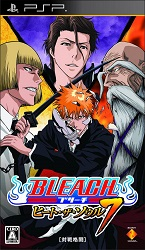 Télécharger Bleach Heat The Soul 7 [Iso PSP] (Japan)