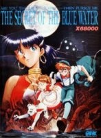 Fushigi no Umi no Nadia The Secret of the Blue Water (pc-98)