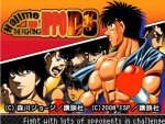 Download Hajime no Ippo The Fighting ! ( DS) [Traduit en Anglais]