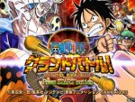Download One Piece Grand Battle 3 JAPAN ISO NGC