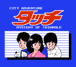 Download City Adventure Touch Mystery of Triangle Japon NES [Traduit en Anglais]