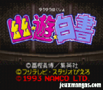 Download Yuu Yuu Hakusho snes