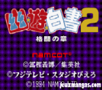 Download Yuu Yuu Hakusho 2 Kakutou no Shou snes