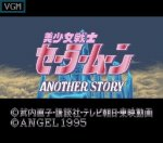 Download Sailor Moon Another Story (SNES) (Traduit en Français)