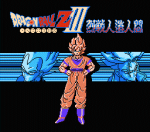 Download Dragon Ball Z III Ressen Jinzou Ningen Japan NES