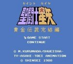 Download Saint Seiya Ougon Densetsu Kanketsu Hen (NES) (English Version)