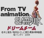 Download From TV Animation Slam Dunk Shikyou Gekitotsu snes