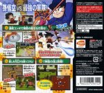 Dragon Ball Origins 2 (DS) - dragonball_origins_2_nintendo_ds-backjp