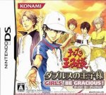 Download Tennis no Oji-Sama Doubles no Oji-Sama - Girls, Be Gracious ! (Traduit en Anglais) [Roms DS]