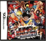 Download Jump Super Stars JAPAN NDS