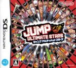 Download Jump Ultimate Stars JAPAN NDS
