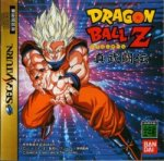 Download DragonBall Z Shin Boutoden saturn sat