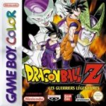 Download Dragon Ball Z Les Guerriers Legendaires France GB