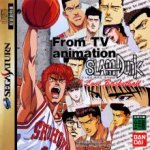 Download Slam Dunk I Love Basketball [ISO] [saturn]
