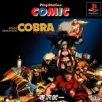 Download Space Adventure Cobra Galaxy Nights psx