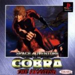 Download Space Adventure Cobra The Shooting psx