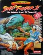 Street Fighter II (PC)