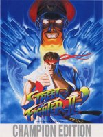 Street Fighter II' : Special Championship Edition (ARC)