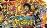 Download One Piece Dragon Dream [Roms GBA] [Japan]