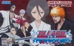 Download Bleach Advance Kurenai ni Somaru Soul Society [Roms GBA] (Japan)