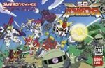 Download SD Gundam Force Japan gba
