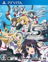 Infinite Stratos 2 : Ignition Hearts (Vita)