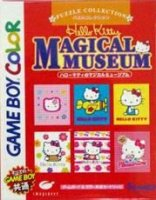 Hello Kitty : Magical Museum (GB)