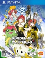 Digimon Story Cyber Sleuth (Vita)