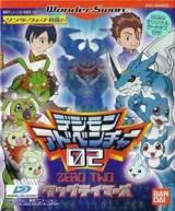 Digimon Adventure 02 Tag Tamers (WS)
