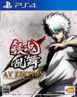 Gintama Rumble (ps4)