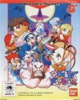 Pocket Fighter (WS)