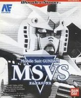 Mobile Suit Gundam  MSVS (WS)