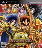 Saint Seiya Brave Soldiers (PS3)