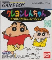 Crayon Shin-Chan Ora no Gokigen Collection (GB)