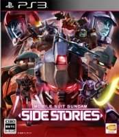 Mobile Suit Gundam Side Story (PS3)