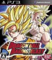 DragonBall Raging Blast (ps3)