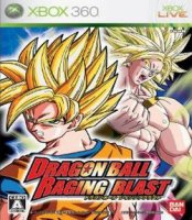 DragonBall Raging Blast (x360)