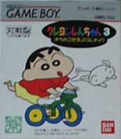 Crayon Shin-Chan 3 Ora no Gokigen Athletic (GB)