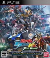 Mobile Suit Gundam Extreme vs Full Boost (ps3)